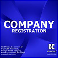 company formation consultants in Tirupur,