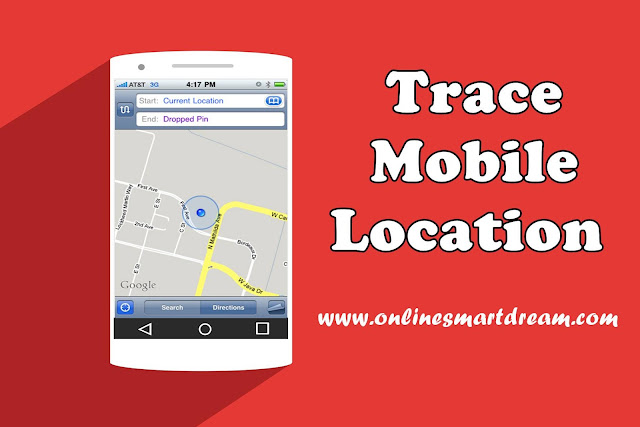 mobile phone ki location kaise trace kare