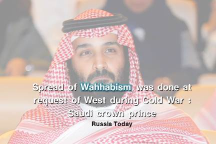 Spread of Wahhabism was done at request of West during Cold War – Saudi crown prince - RT