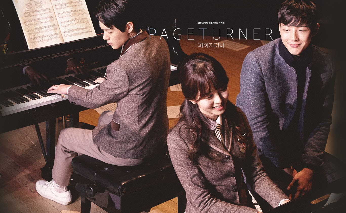 2016韓劇 Page Turner線上看
