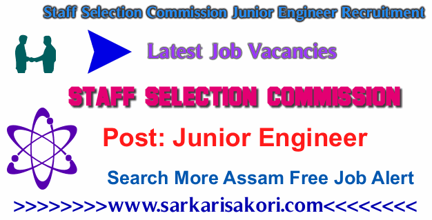 Staff Selection Commission Junior Engineer Recruitment 2017 Junior Engineer