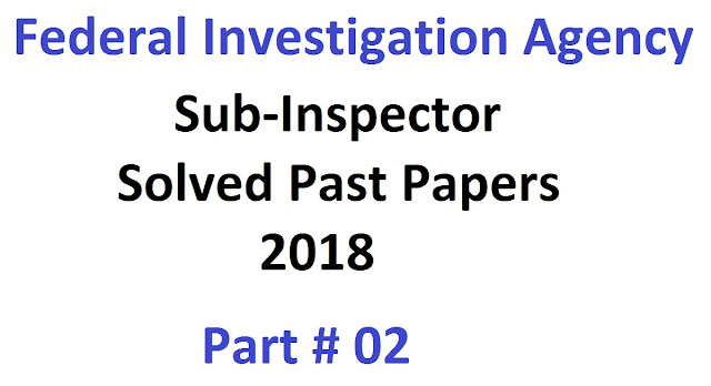 old papers of fia 2019