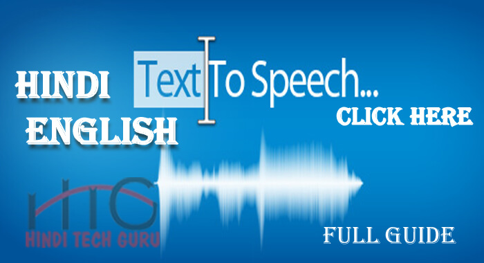 text to speech pdf online