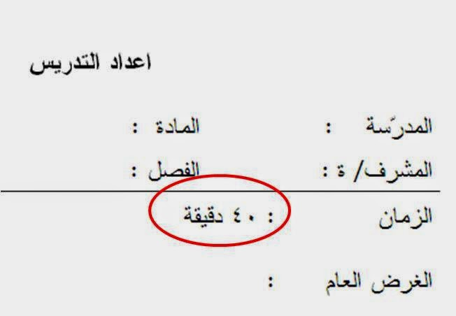 Cara Menulis Angka Arab di Komputer