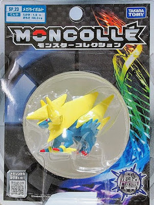 Mega Manectric figure Takara Tomy Monster Collection MONCOLLE SP series