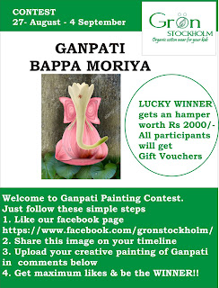 lord ganesh paint contest