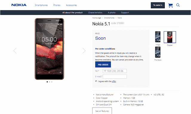 Nokia 5.1 Pre-Orders begin in Russia.