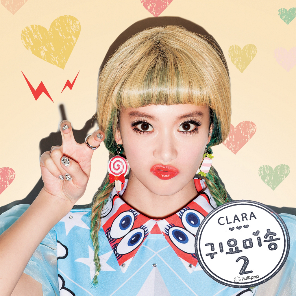 [Single] Clara – Gwiyomi Song 2 (Clara Ver.)