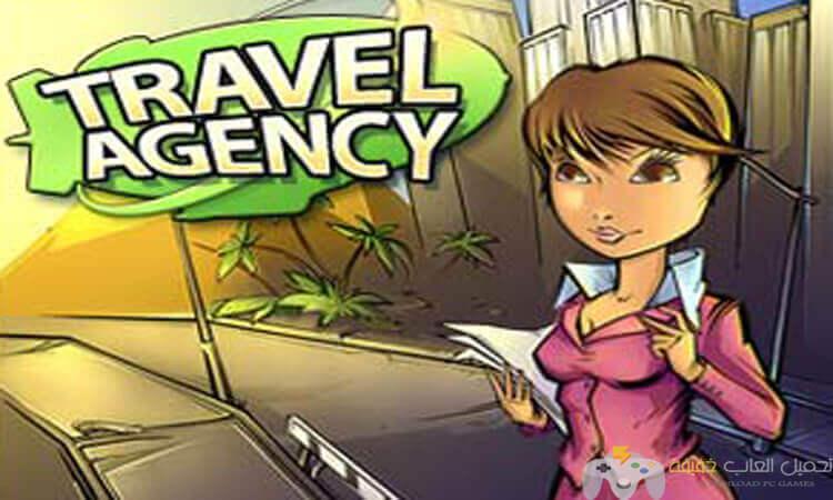 تحميل لعبة وكالة السفر Travel Agencg للكمبيوتر بحجم صغير من ميديا فاير