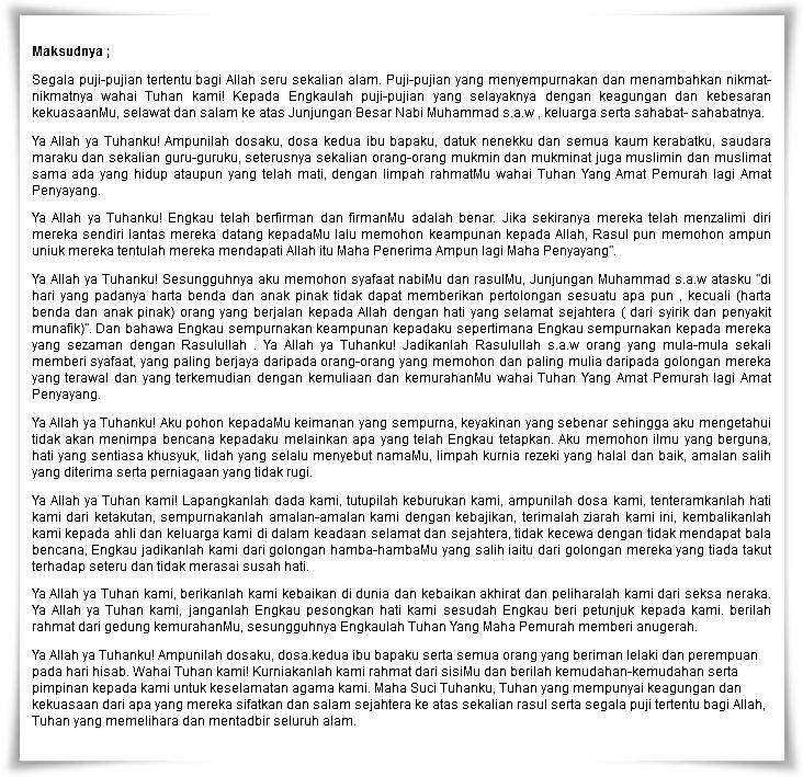 gambar bacaan doa di raudhah makam rasulullah teks indonesia dan artinya