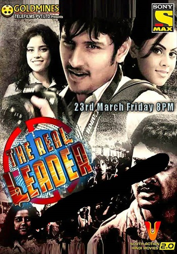 The Real Leader 2018 Hindi Dubbed 300mb Movie Download