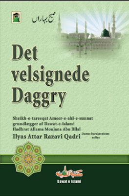 Download: Det Velsignede Daggry pdf in Danish by Maulana Ilyas Attar Qadri