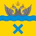 Купить любые метизы и крепеж от производителя, крепежные изделия в Оренбурге оптом