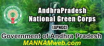 "APNGC – National Green Corps ""Eco_Clubs"" under Environmental Education, Awareness and Training (EEAT) Scheme funding of Rs.5000/- per annum from Government of India – Furnishing of Schools list – Requested – Reg."
