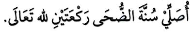 Bacaan Niat Shalat Dhuha