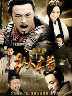 Đại Tần Đế Quốc: Chí Thiên Hạ