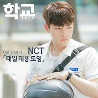 Download MP3, MV, Lyrics NCT (Taeil, Taeyong, Doyoung) - Stay In My Life (School 2017 OST Part.4)