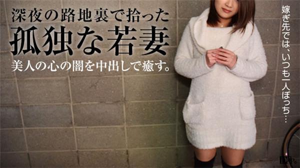 JAV Free HD online Pacopacomama 092416_171 Yuri Arimura
