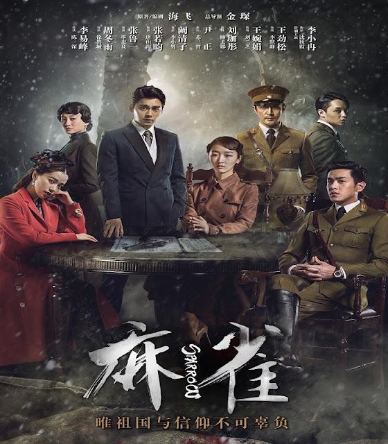 Sparrow 2016 Descarga Sparrow-Chinese-Drama-2016-Poster