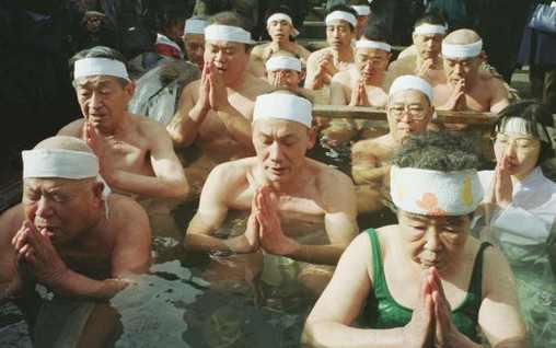 Japón 108 campanadas