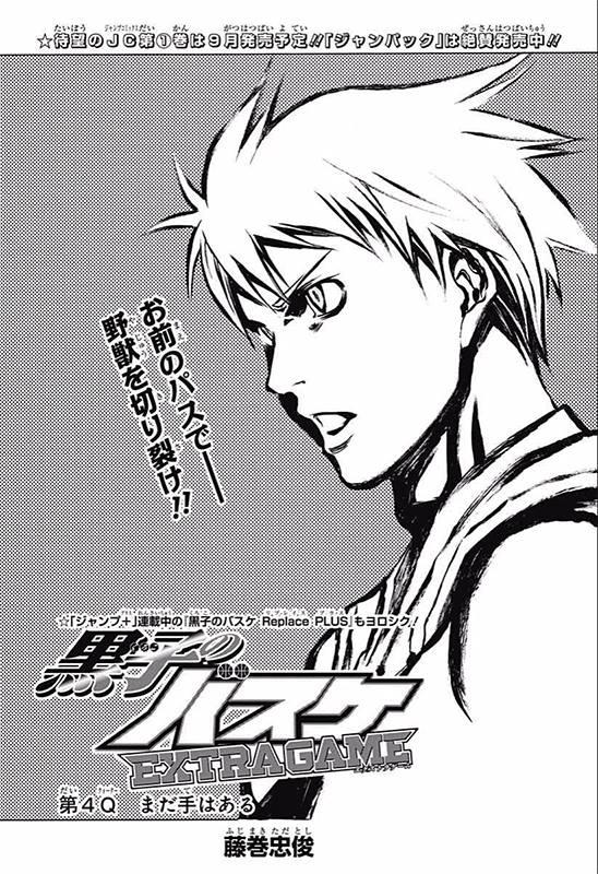 1 Spoiler Kuroko no Basket Extra Game Chapter 4