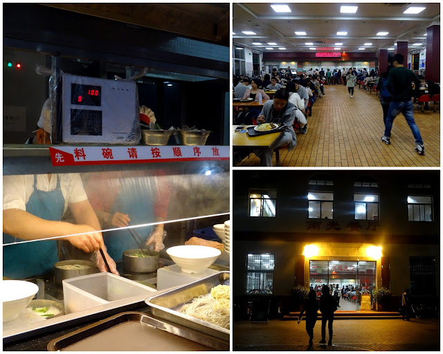 Cafeteria Xiamen University Campus