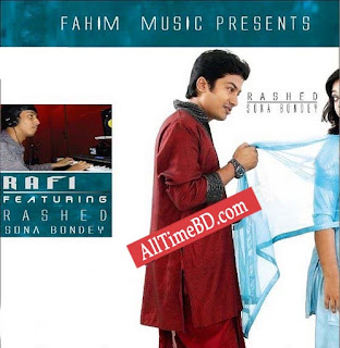 Sona Bondey by Rafi ft Rashed 2011 Eid album Bangla mp3 song free download