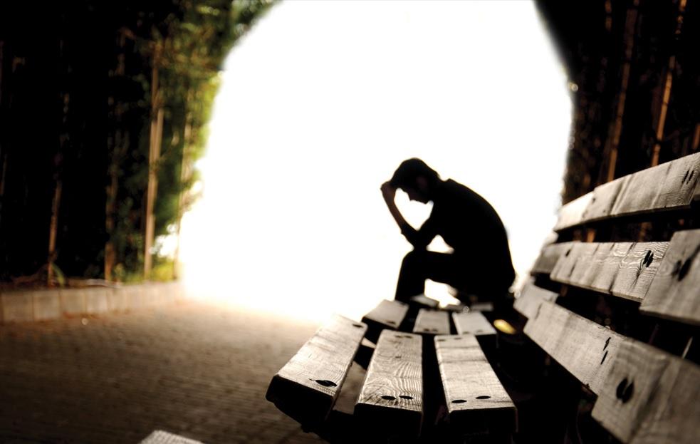 La soledad y la depresión