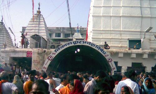 Baidyanath Temple - travelmaniak.info