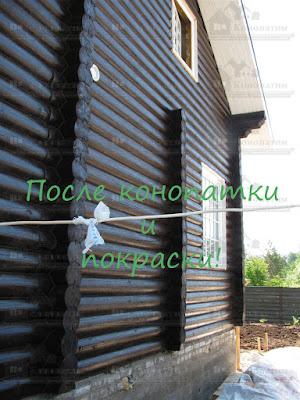 Внешняя отделка сруба из оцилиндрованного бревна в СНТ Белоостров.