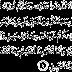 Surah Al Mumtahanah Translation