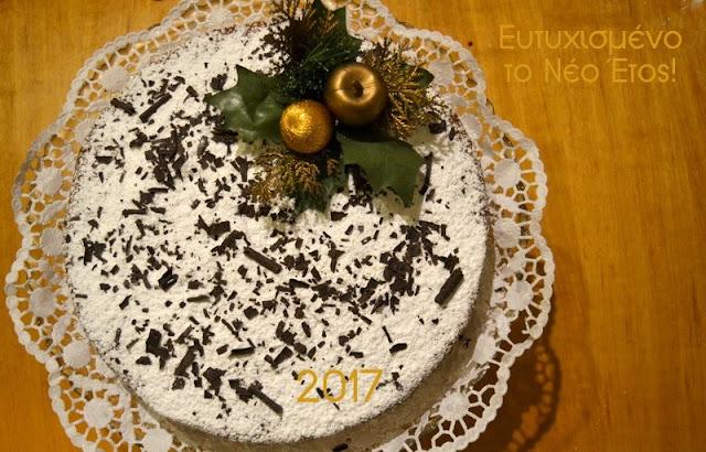 Κόβει την πίτα του και γλεντάει Ποντιακά, ο Σύλλογος Ν. Σαμψούντας Πρέβεζας «Η Αμισός»