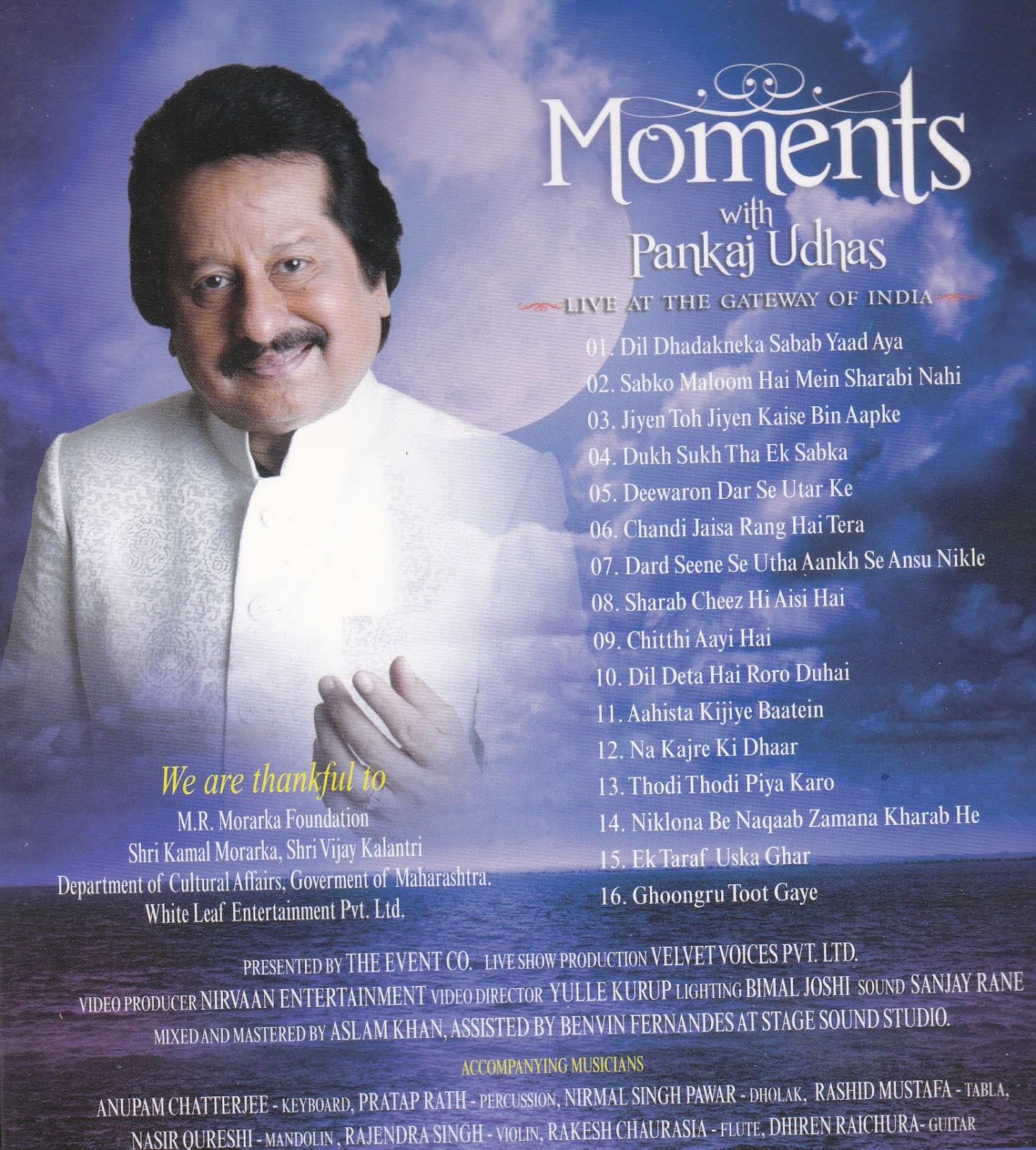 Neno Kijobaat Mp3 Songs Download: Chitthi Aayi Hai Pankaj Udhas Mp3 Songs Download