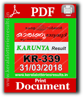 "keralalotteriesresults.in, ""kerala lottery result 31 3 2018 karunya kr 339"", 31 march 2018 result karunya kr.339 today, kerala lottery result 31.3.2018, kerala lottery result 31-03-2018, karunya lottery kr 339 results 31-03-2018, karunya lottery kr 339, live karunya lottery kr-339, karunya lottery, kerala lottery today result karunya, karunya lottery (kr-339) 31/03/2018, kr339, 31.3.2018, kr 339, 31.3.18, karunya lottery kr339, karunya lottery 31.3.2018, kerala lottery 31.3.2018, kerala lottery result 31-3-2018, kerala lottery result 31-03-2018, kerala lottery result karunya, karunya lottery result today, karunya lottery kr339, 31-3-2018-kr-339-karunya-lottery-result-today-kerala-lottery-results, keralagovernment, result, gov.in, picture, image, images, pics, pictures kerala lottery, kl result, yesterday lottery results, lotteries results, keralalotteries, kerala lottery, keralalotteryresult, kerala lottery result, kerala lottery result live, kerala lottery today, kerala lottery result today, kerala lottery results today, today kerala lottery result, karunya lottery results, kerala lottery result today karunya, karunya lottery result, kerala lottery result karunya today, kerala lottery karunya today result, karunya kerala lottery result, today karunya lottery result, karunya lottery today result, karunya lottery results today, today kerala lottery result karunya, kerala lottery results today karunya, karunya lottery today, today lottery result karunya, karunya lottery result today, kerala lottery result live, kerala lottery bumper result, kerala lottery result yesterday, kerala lottery result today, kerala online lottery results, kerala lottery draw, kerala lottery results, kerala state lottery today, kerala lottare, kerala lottery result, lottery today, kerala lottery today draw result"