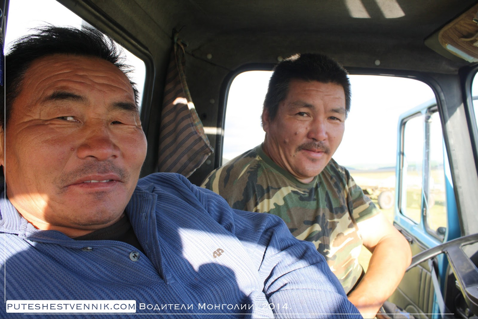 Водители Монголии