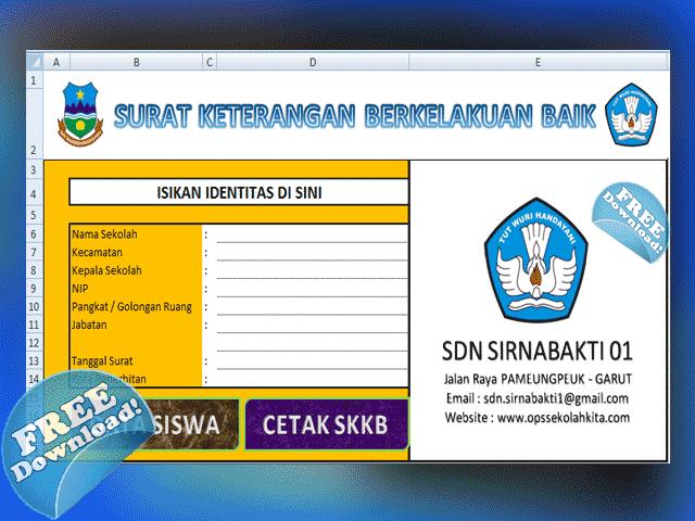 Download Aplikasi Cetak SKKB Format Excel.Xlsx