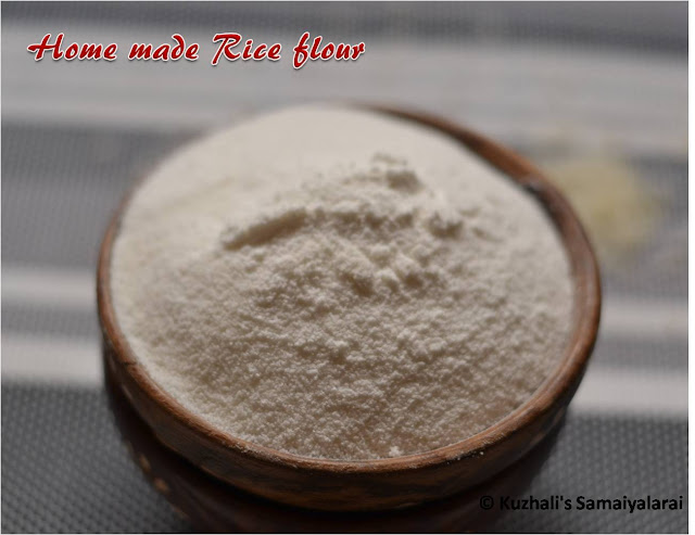 HOW TO PREPARE HOME MADE RICE FLOUR ( HOME MADE RICE FLOUR RECIPE)