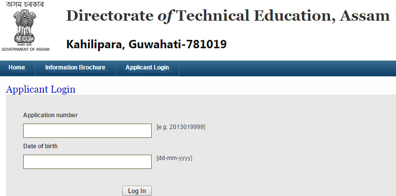 Assam Polytechnic (PAT) Admit Card 2015 – Download Here