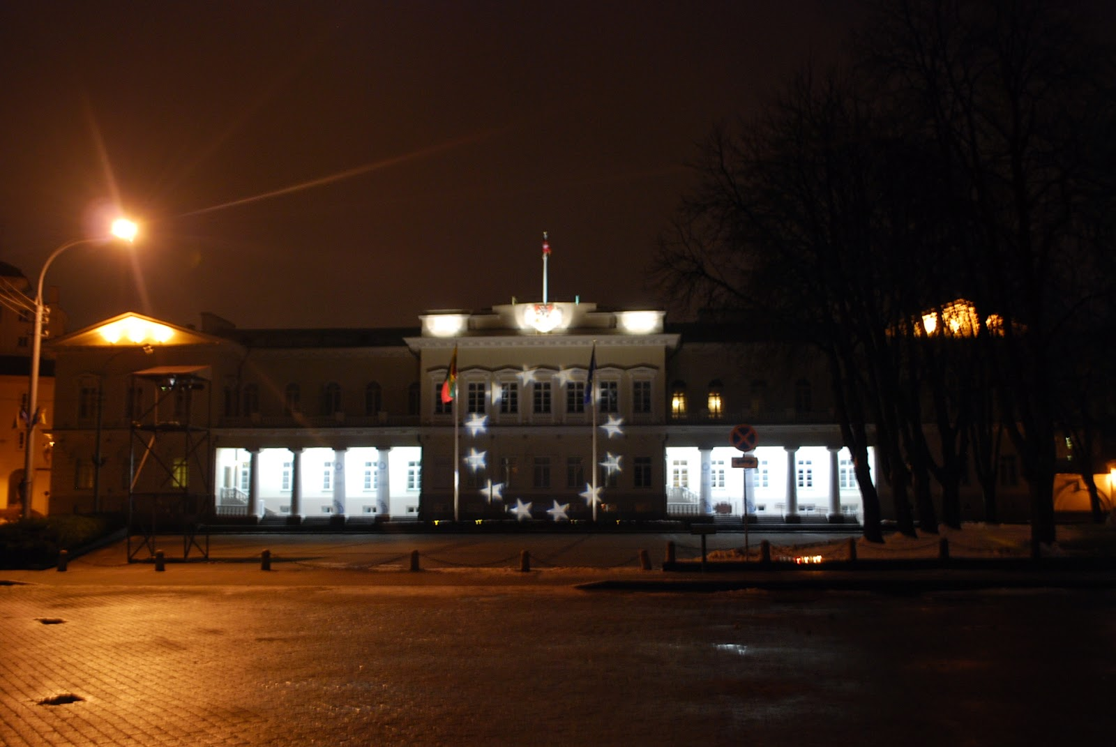 Вечерний Вильнюс, Литва. Vilnius at night, Lithuania.