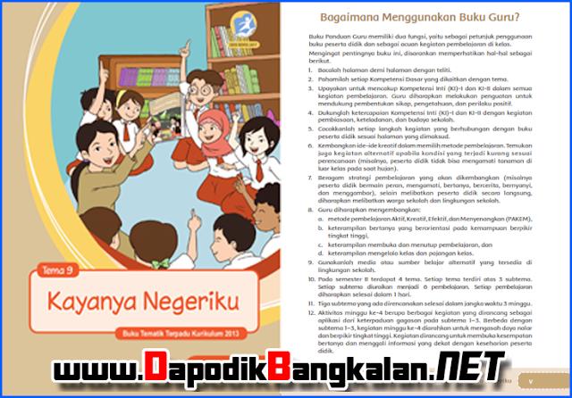 Cara menggunakan Buku Guru Kurikulum 2013