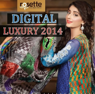 Rosette Luxury Digital Collection 2014 by LSM Fabrics