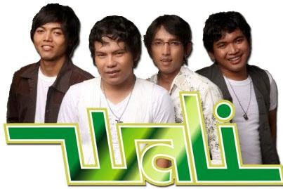 Lirik Lagu dan Video Puaskah - Wali Band