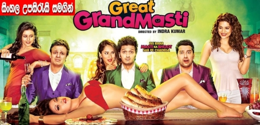 Sinhala Sub - Great Grand Masti (2016)