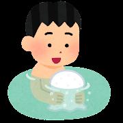 お風呂でくらげを作る男の子のイラスト