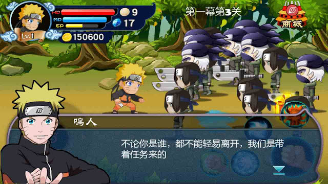 cheat naruto chibi adventure battle