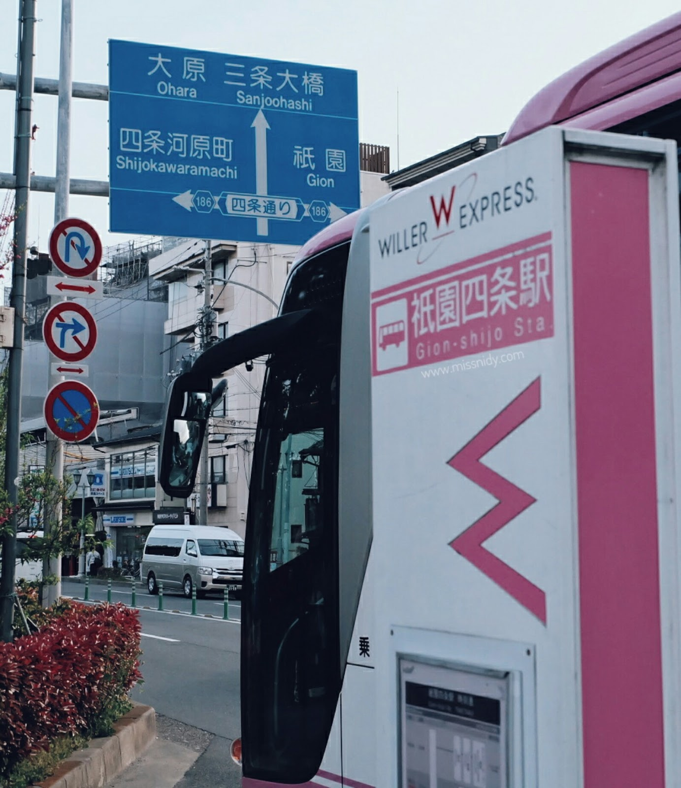 overnight bus by willer bus in japan review
