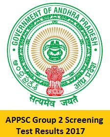 APPSC Group 2 Screening Test Results 2017
