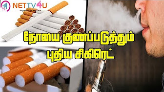 Electronic Cigarettes Is Available Now At India | Millions Of Deaths Can Be Delayed If People Use It