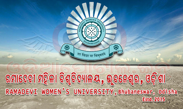 Rama Devi Women's University: +3 First Year Result (BA, B.Com, B.Sc Regular Exam 2016 (2015 Admission Batch) Rama Devi Women's University: 1st Year Arts, Science, Commerce (2015 Admission Batch) Online Result. Rama Devi Women's University, Bhubaneswar, Odisha has announced the result of +3 First Year (BA, B.Com, B.Sc) Regular Exam 2016 (2015 Admission Batch). Students can check result online here.
