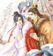 Female homosexuality in ancient china
